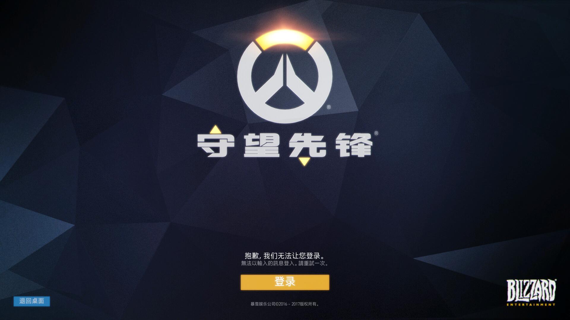 欧美日韩中文字幕手机版
