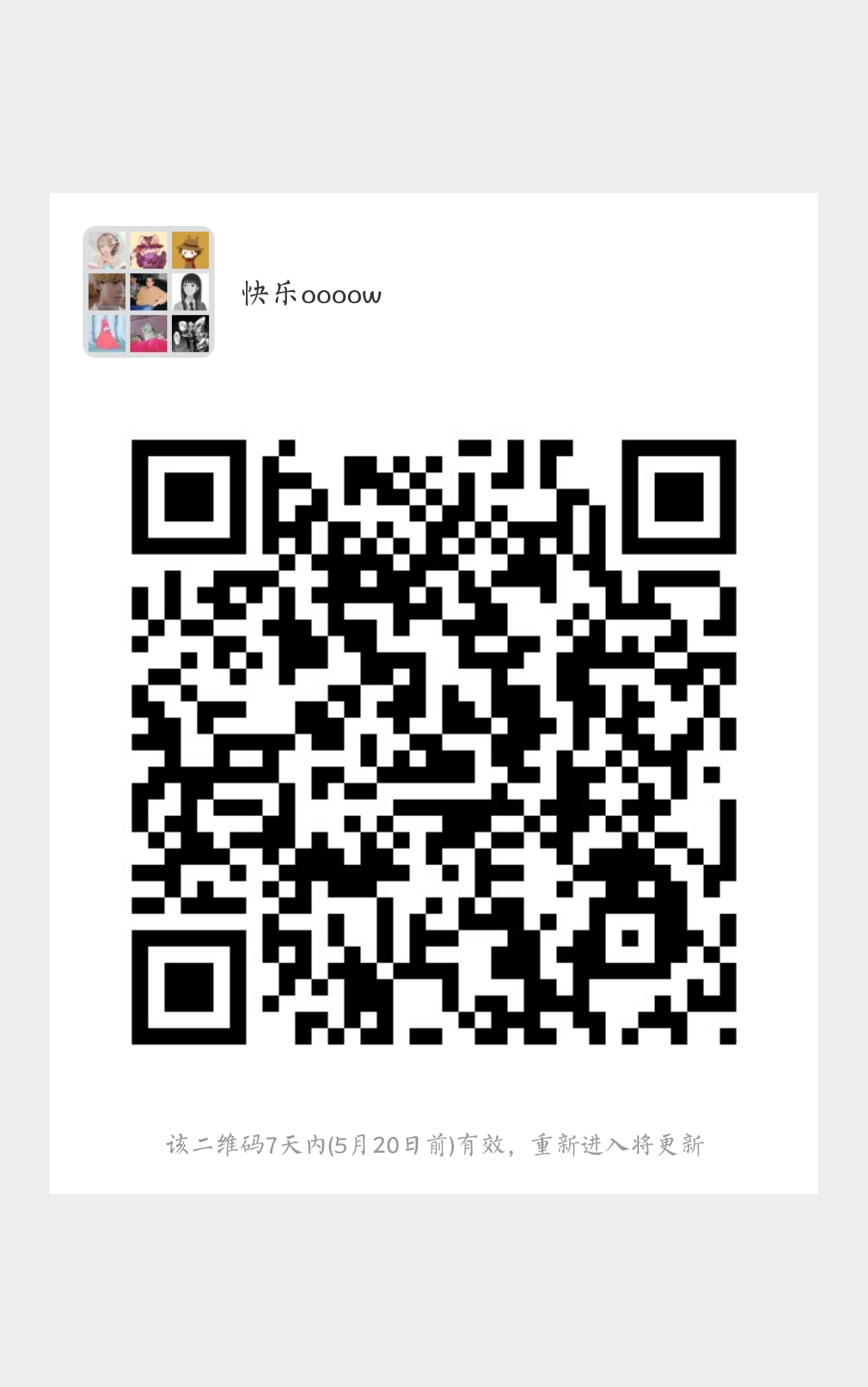 mmqrcode1557739273682.png