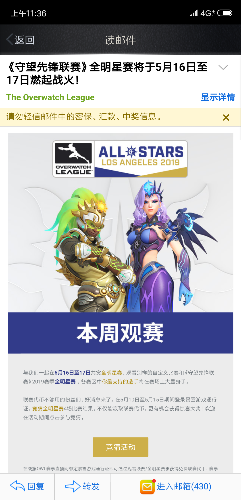 Screenshot_2019-05-16-11-36-21-596_com.tencent.mobileqq.png