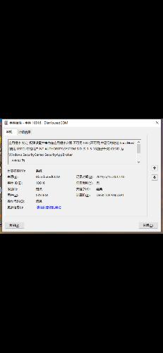 Screenshot_2019-05-17-18-38-51-462_com.tencent.mobileqq.png