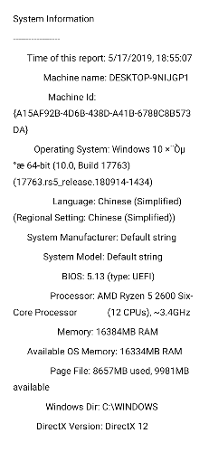 Screenshot_2019-05-18-12-34-04-645_com.tencent.mobileqq.png