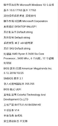 Screenshot_2019-05-18-12-34-29-603_com.tencent.mobileqq.png