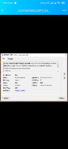 Screenshot_2019-05-18-12-41-27-517_com.tencent.mobileqq.png