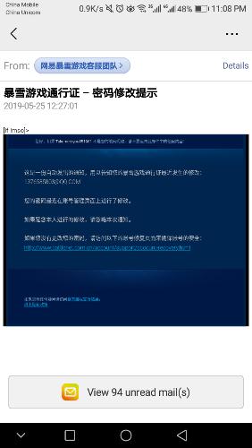Screenshot_20190612-230815.png