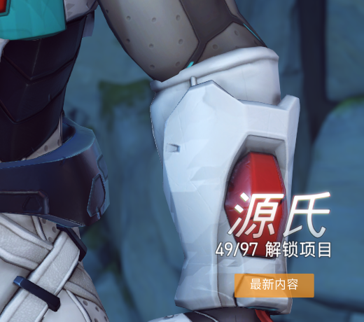 Overwatch 2019.06.19 - 09.31.22.12.png
