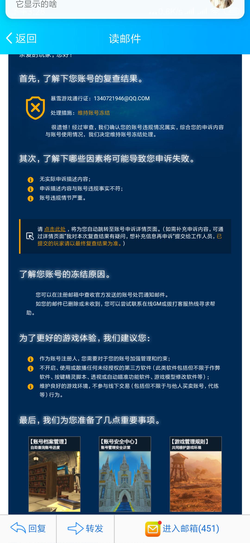 Screenshot_2019-07-08-15-28-55-117_com.tencent.mobileqq.png