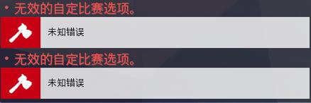 未知bug,导致无法更改任何游戏基本属性值