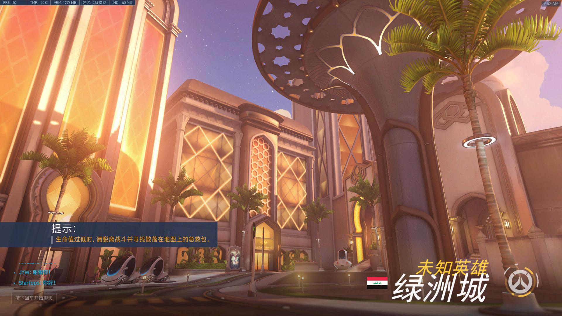 ScreenShot_19-09-11_09-52-35-000.jpg
