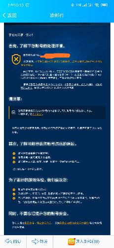Screenshot_2019-12-01-10-10-52-347_com.tencent.mobileqq.png