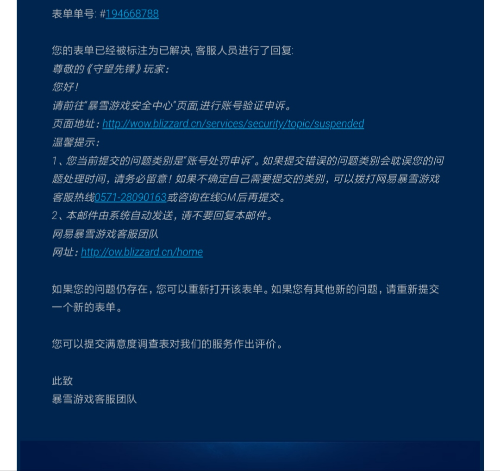 Screenshot_2019-12-01-10-24-43-324_com.tencent.mobileqq.png