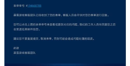 Screenshot_2019-12-01-10-24-01-617_com.tencent.mobileqq.png